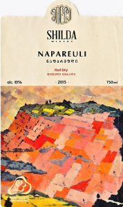 Shilda Winery Napareuli Seperavi